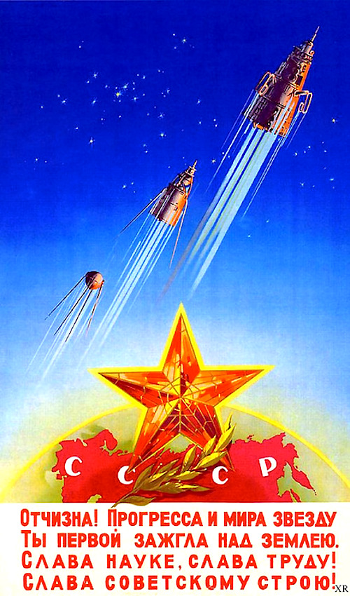 Soviet-Space-1962
