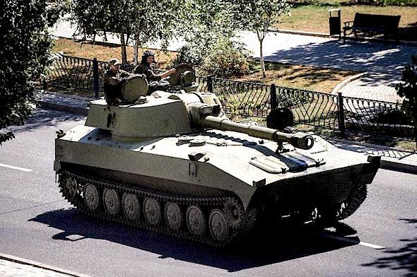 ukraine-tank