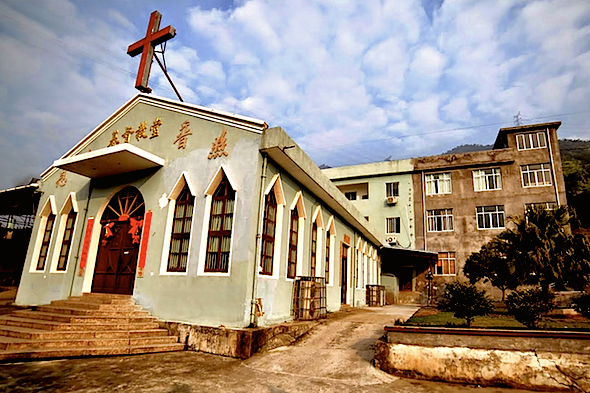 Photo courtesy of Lecheng neighborhood church