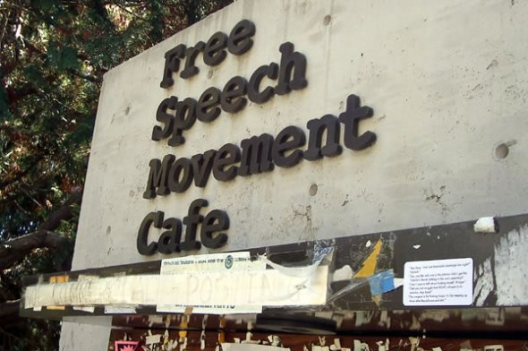 "The Berkeley ""machine"" now promotes Free Speech Movement kitsch."