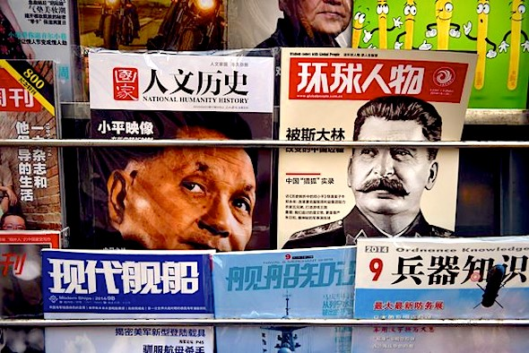 With the detentions of employees of a business news website, China is increasing oversight of journalists; above, a Beijing newsstand. Agence France-Presse/Getty Images