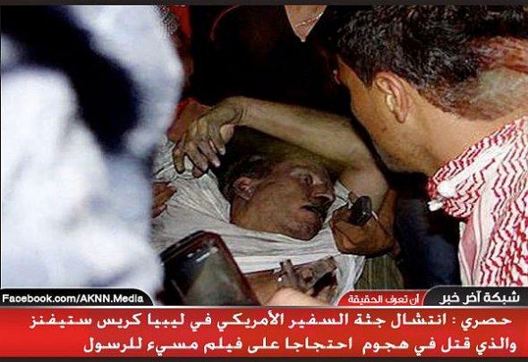 us-ambassador-christopher-stevens-PHOTOS-OF-HIS-BODY2_source-httpwww-facebook-comAKNN-Media