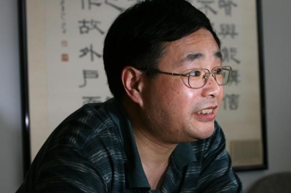 Chen Ziming