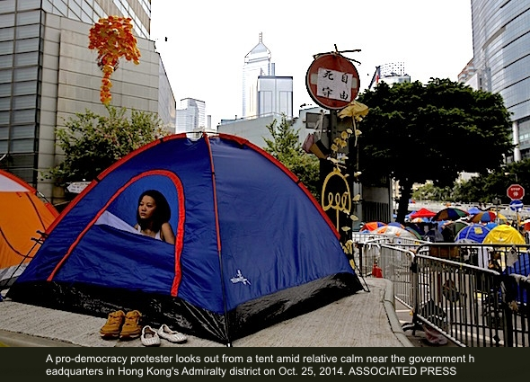 HK-tent-protest