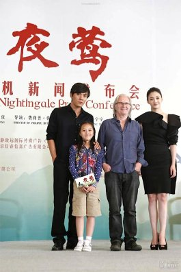nightingale-direct