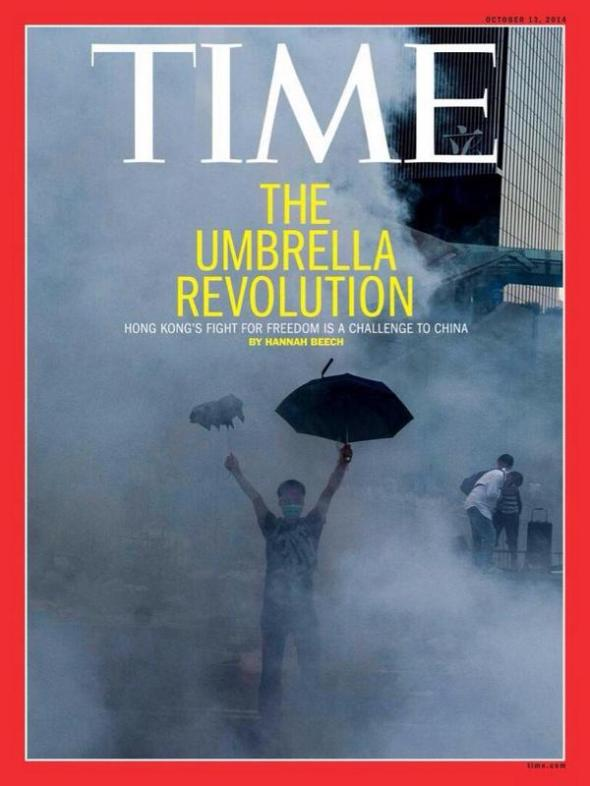 TIME-umbrella