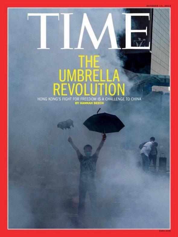TIME-umbrella