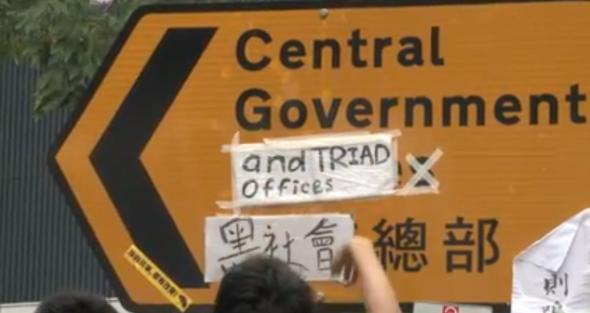 triad-HK