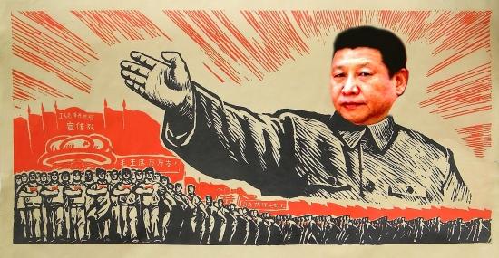 xi-propaganda-mashup