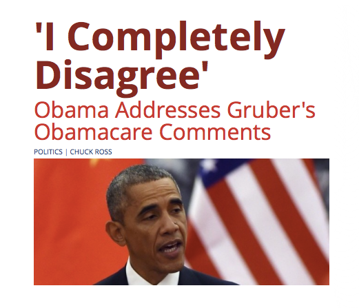 I-Disagree-gruber-DC