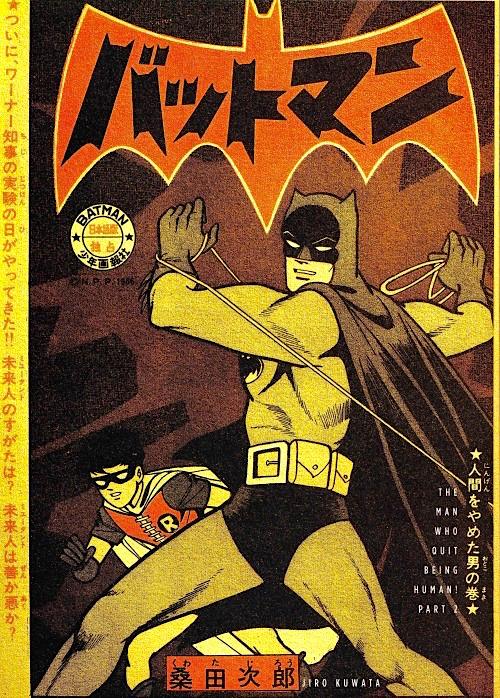 J-Batman