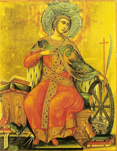 St-Catherine