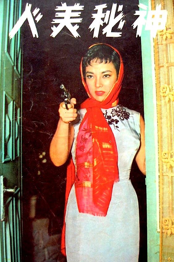 HK-lady-mystery