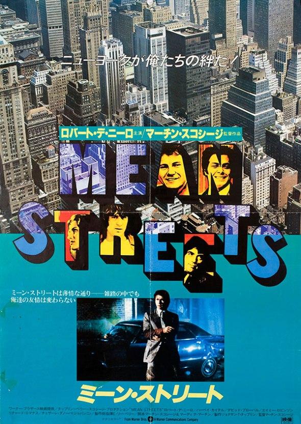japan-mean-streets