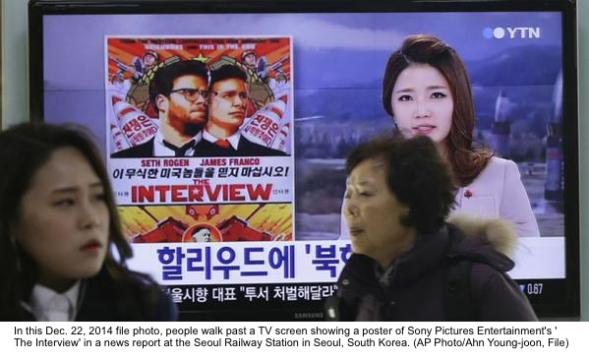 TV-screen-korea