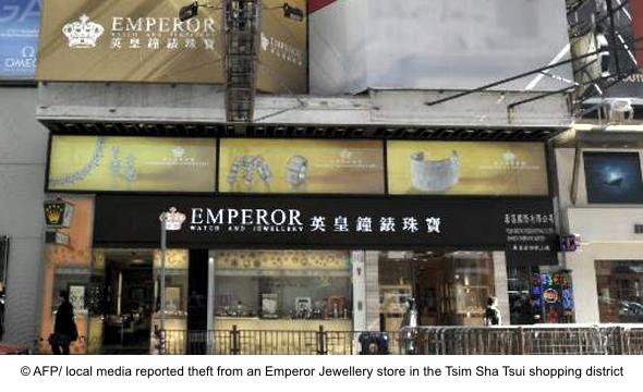 Emperor-jewelry-HK