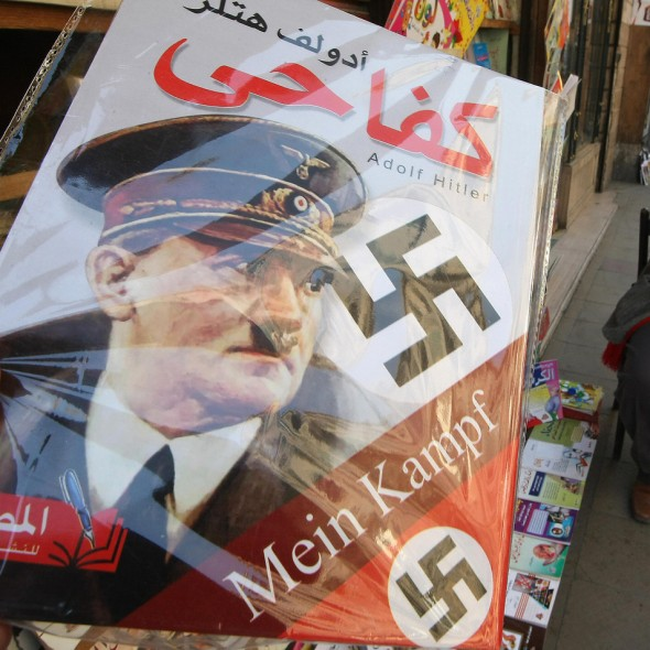 A copy of Adolf Hitler's 'Mein Kampf' is sold at a street shop in Cairo in 2009. PHOTO: AGENCE FRANCE-PESSE/GETTY IMAGES
