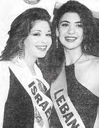 misses-Lebanon-Israel-in-1993