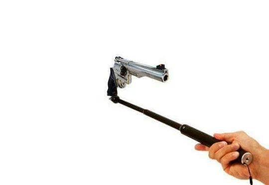 selfie-gun