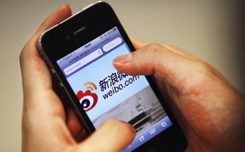 weibo-actualusers