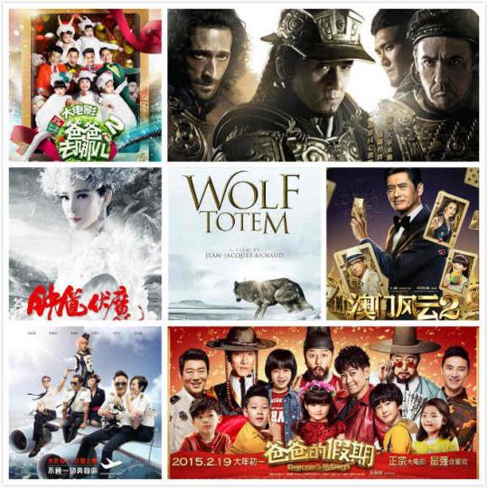 china-movies