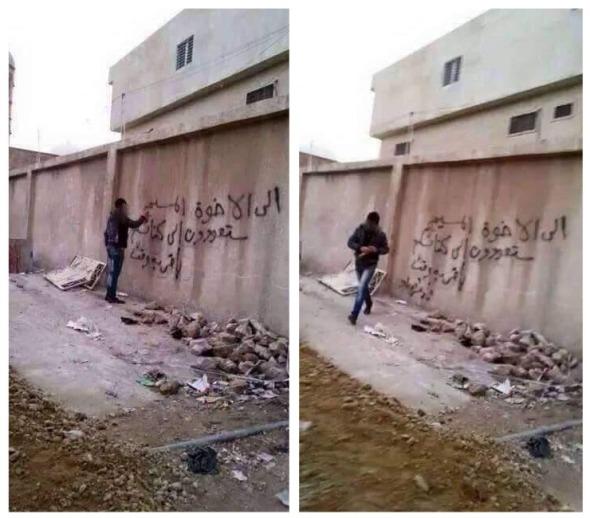 Mosul-Wall