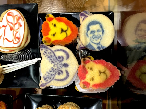 obama-cookies