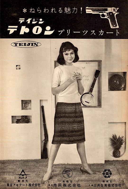 1961-japan-skirt-ad