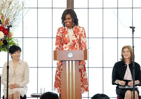 U.S. first lady Michelle Obama (C) makes a speech at a meeting on strengthening assistance for girls' education in developing countries at the Foreign Ministry's Iikura Guest House in Tokyo on March 19, 2015. Obama is flanked by Japanese first lady Akie Abe (L) and U.S. Ambassador to Japan Caroline Kennedy. (Pool photo)(Kyodo) ==Kyodo