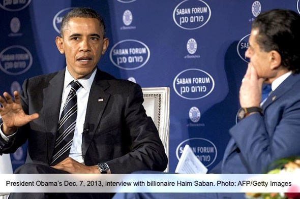 Obama-Haim-Saban-AFP:Getty