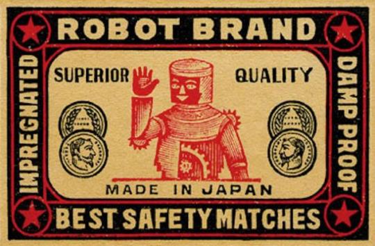 robot-brand
