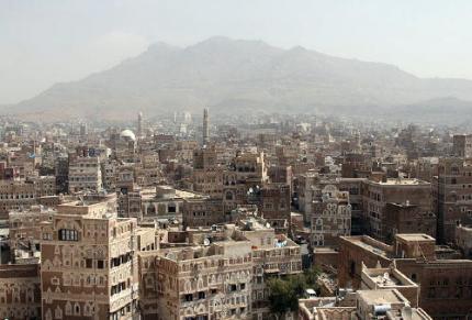 Sanaa Yemen Wikimedia Commons_0
