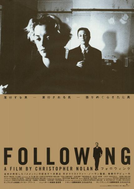 001-following-estados-unidos