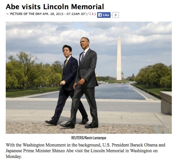 abe-lincoln-memorial-japan