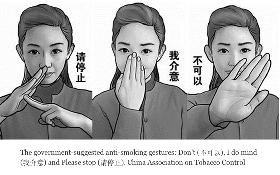 china-no-smoking