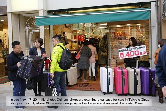 RTC-shoppers-Ginza-Tokyo-WSJ