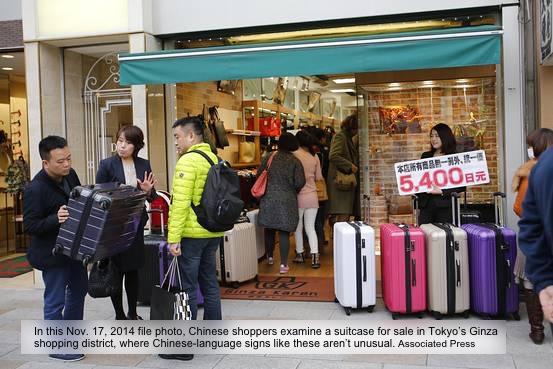 RTC-shoppers-Ginza-Tokyo-WSJ