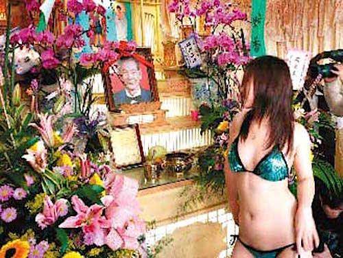 stripper-funeral