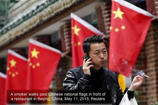 china-smokes