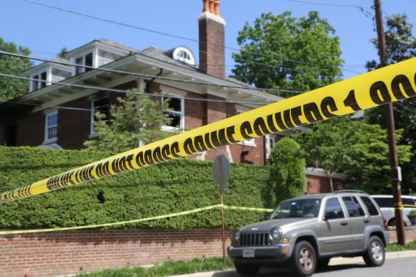 Four people died in a house fire near Vice President Joe Biden's home in Washington, D.C. on Thursday afternoon, and the police are still searching for the reason why.