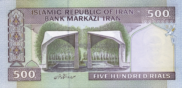 Iran-currency