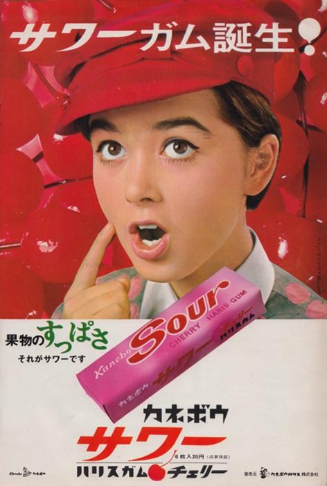 japan-sour-gum
