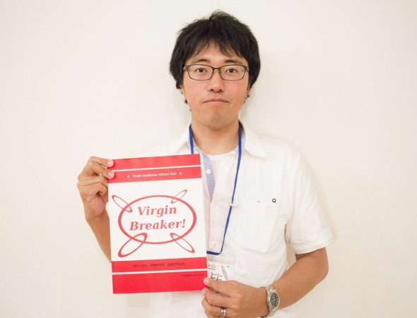 Shingo Sakatsume with the Virgin Academia textbook. Photo: courtesy Shingo Sakatsume.
