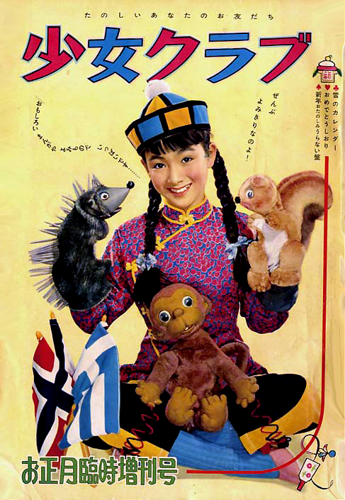 japan-girl-puppets