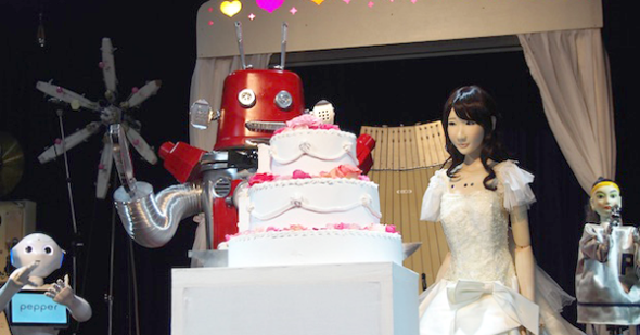 japanrobotwedding