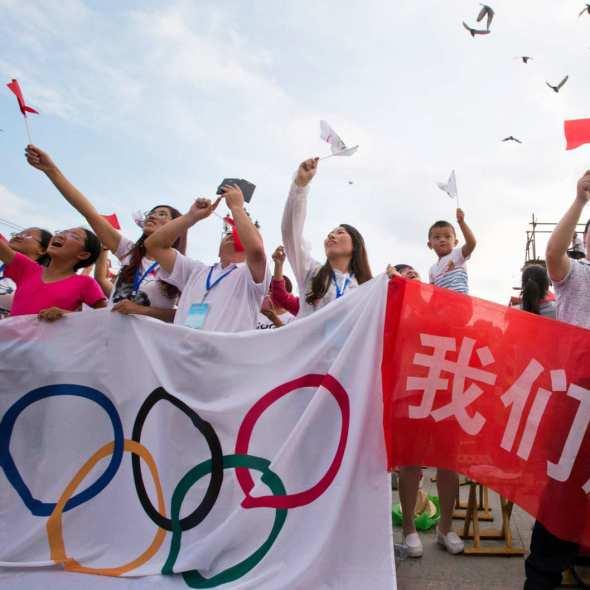31-beijing-olympics.w529.h529.2x