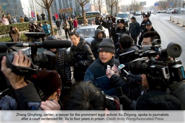 beijing-lawyers-arrested