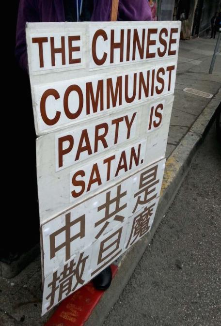 chi-com-satan
