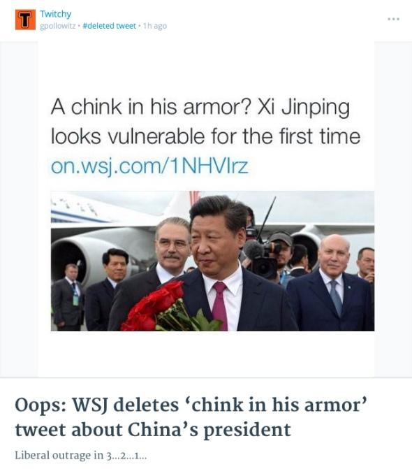 chink-armor