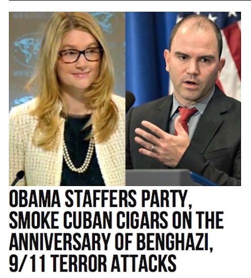 9-11-cigars